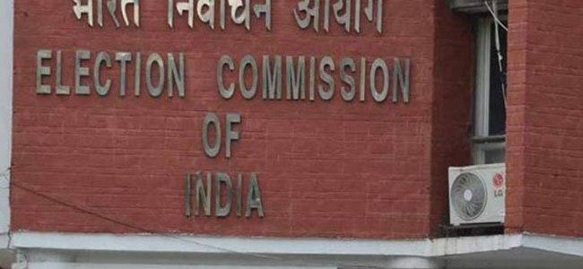 election-commission-759
