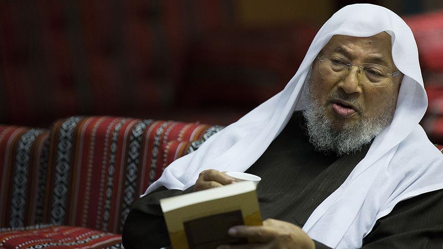 Yousuful Qardawi