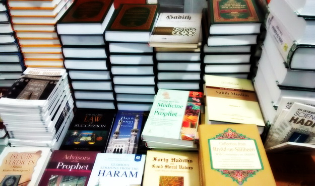 books_islam